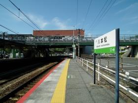 Hachihonmatu5