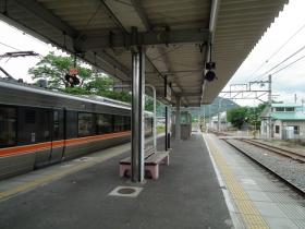 Kaiiwama1
