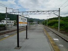 Kaiiwama2