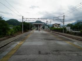 Kaiiwama3