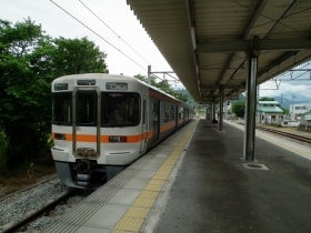 Kaiiwama6