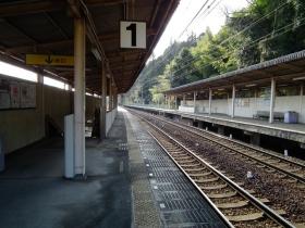 Kimitouge2