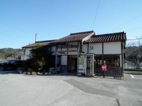 Kusaka4