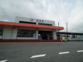 Okitu1