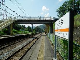 Tadachi1