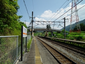 Tadachi2