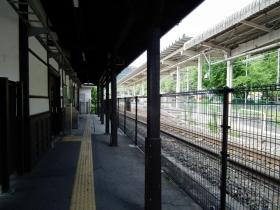 Tazawa5