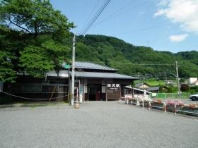 Tazawa6
