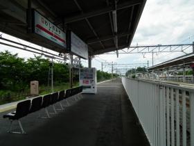 Wasinomiya4