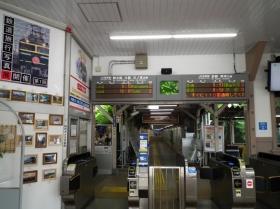 Yamazaki5